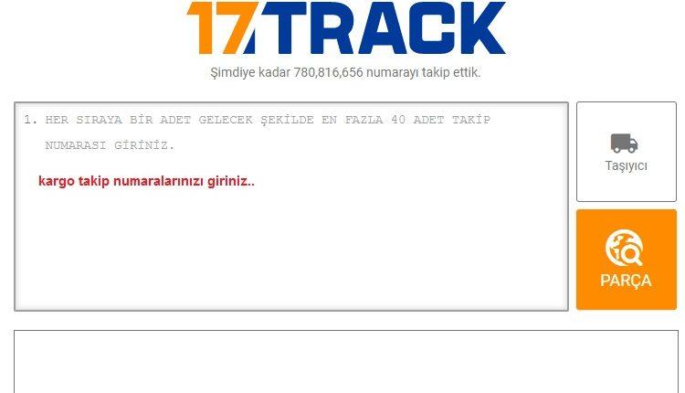 17-track-nedir